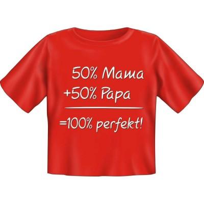 Kids Fun T-Shirt 100% Perfekt